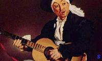 Певец с гитарой