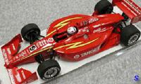 Машина для гонок
