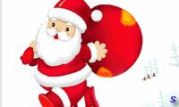 К нам спешит Дед Мороз
