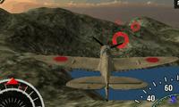 Банзай - военный самолет